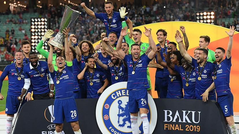 «Теперь Сарри не будут называть неудачником»: как в мире отреагировали на победу «Челси» в финале Лиги Европы