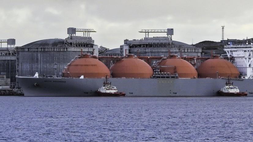 В Минэнерго США назвали американский СПГ «газом свободы»