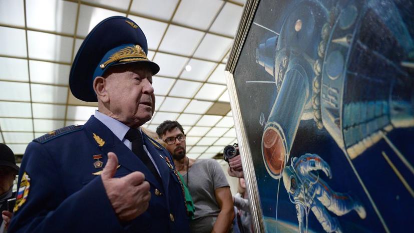 Путин поздравил советского космонавта Леонова с юбилеем