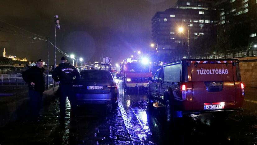 В результате ЧП с лодкой в Венгрии погибли семь туристов из Южной Кореи