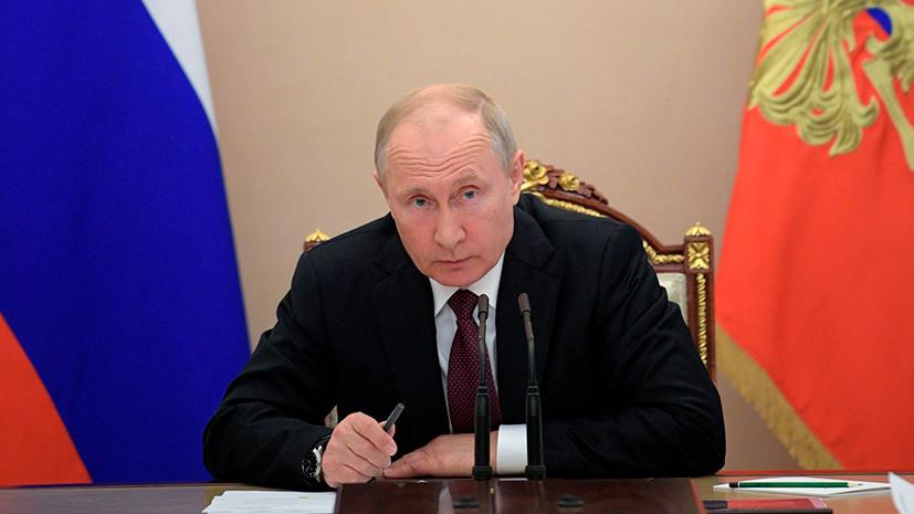 «Вынуждены реагировать»: Путин внёс в Госдуму законопроект о приостановке ДРСМД