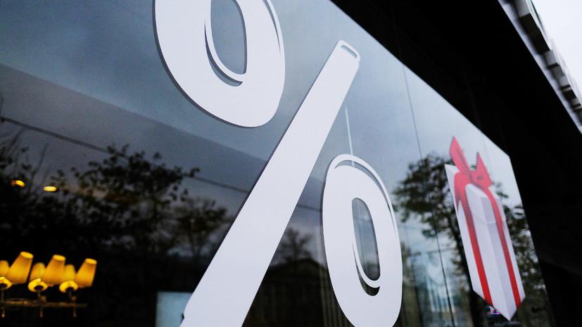 Кредитный оптимизм: глава ЦБ Набиуллина назвала реальным снижение ставок по ипотеке до 8%