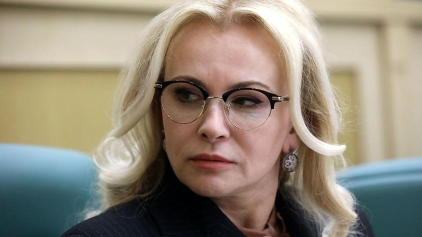 Сенатор провела аналогию между присоединением Крыма к России и Техаса к США