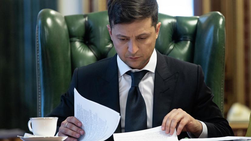 Зеленский подал в Раду представления об отставке глав министерств
