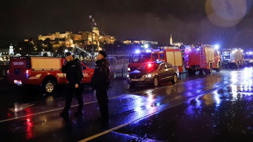 В сети появилось видео столкновения двух судов на Дунае