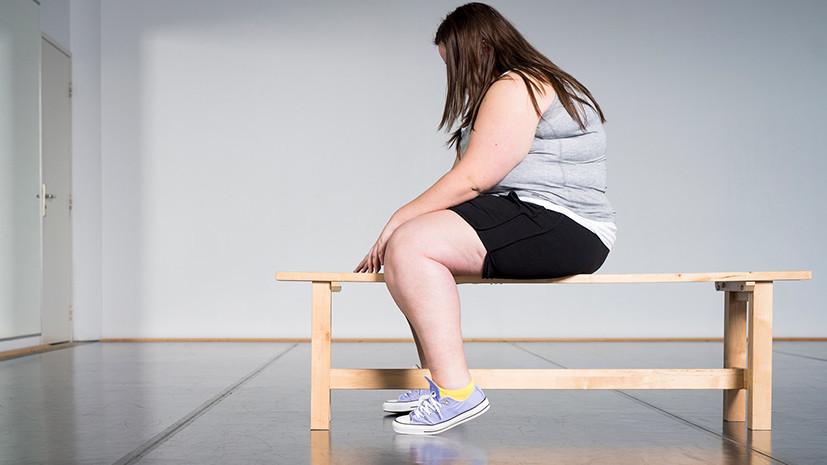 Тяжесть насмешки: полные молодые люди набирают вес из-за издевательств
