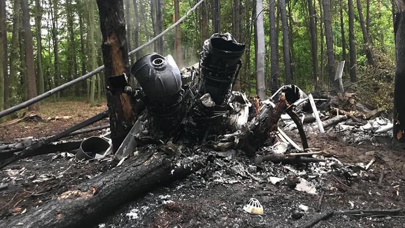 Тела погибших при крушении вертолёта на Украине военных обнаружены