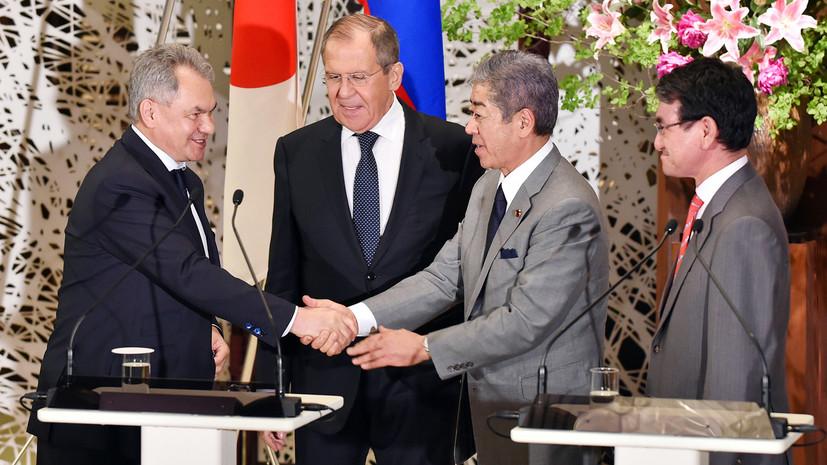 «Работают на своей суверенной территории»: Москва ответила на претензии Токио в связи с активностью ВС РФ на Курилах