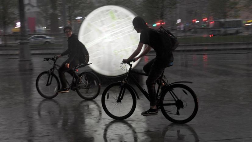 Синоптики рассказали, когда закончится дождь в Москве