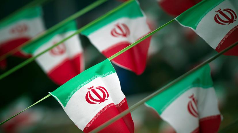 В США заявили о готовности ввести санкции против механизма расчётов ЕС с Ираном