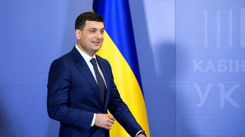 В СБУ предупредили Гройсмана о рисках дестабилизации энергетической системы Украины
