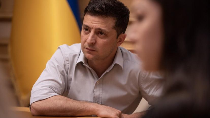 Зеленский заявил, что Украина ведёт «две войны»