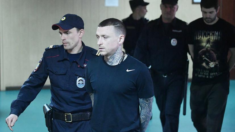 «Ребята надеются, что их сразу выпустят на волю»: суд рассмотрит апелляции Мамаева и Кокорина 13 июня