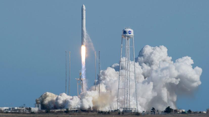 «Искусственные ограничения»: «Роскосмос» ответил Вашингтону на запрет использования российских ракет