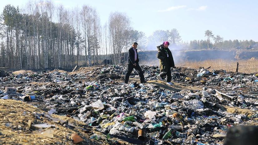 Место свалки: что спровоцировало антимусорные протесты в Архангельской области