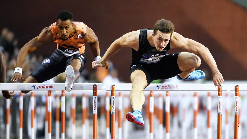 Квоты в семи видах спорта и надежды на всё, кроме футбола: как российские спортсмены проходят отбор на Олимпиаду в Токио