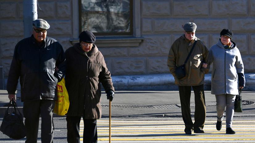 Опрос показал, куда чаще всего берут на работу пенсионеров