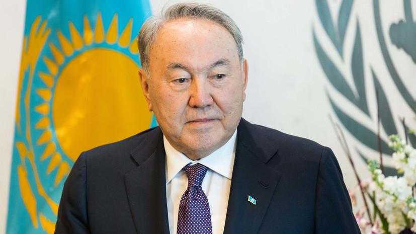 Назарбаев сообщил о своём нежелании покидать Казахстан даже в отпуск