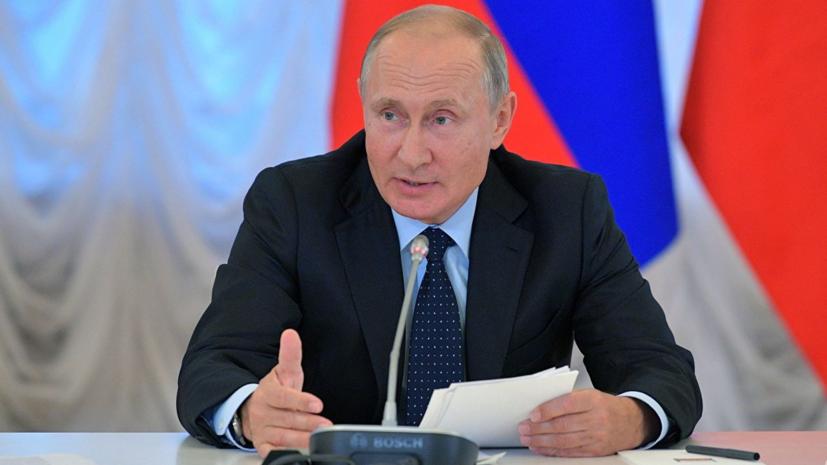 Путин присвоил аэропортам Москвы имена Пушкина, Ломоносова и Туполева