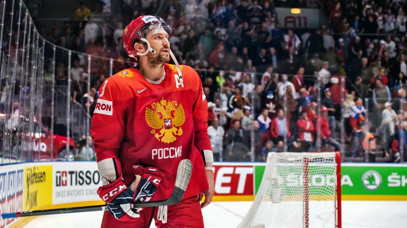 Жена Овечкина рассказала, как часто виделась с мужем на ЧМ-2019 по хоккею