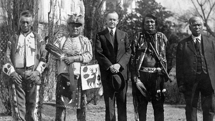 «Их по-прежнему не считали за людей»: почему североамериканские индейцы столетиями были лишены гражданских прав