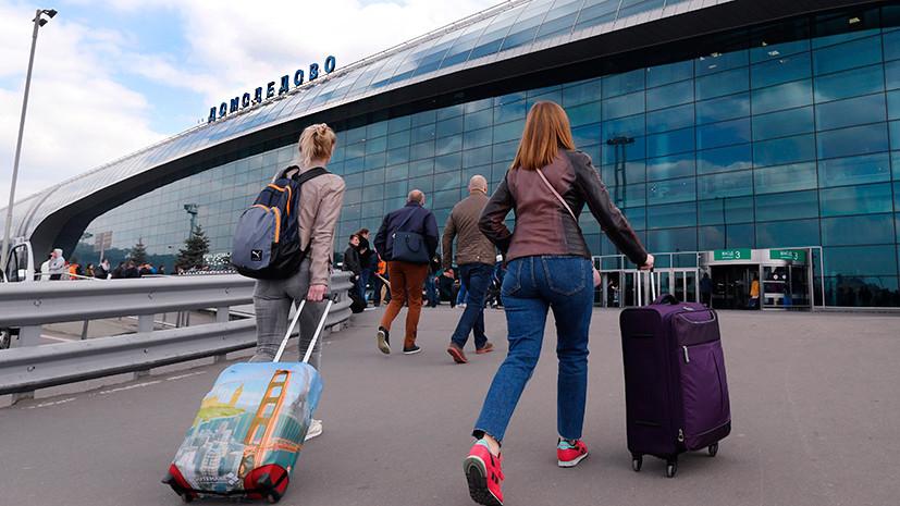 За особые заслуги: Путин присвоил российским аэропортам имена исторических личностей