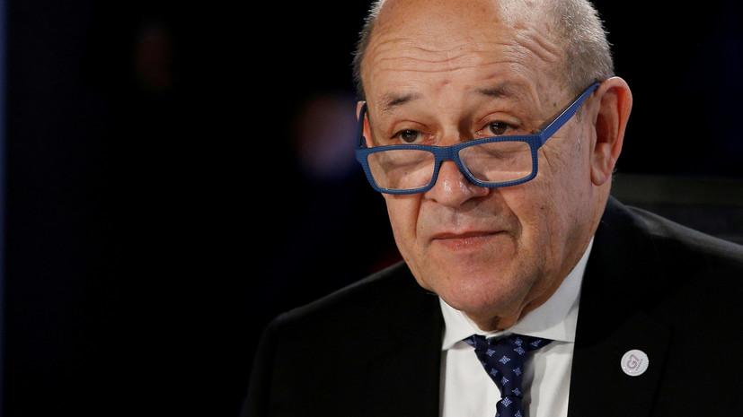 Министр иностранных дел Франции посетит Чернобыль