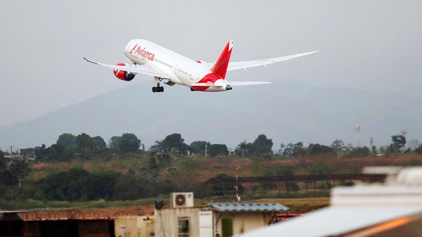 Во время перелёта из Перу в Аргентину пострадали 15 человек