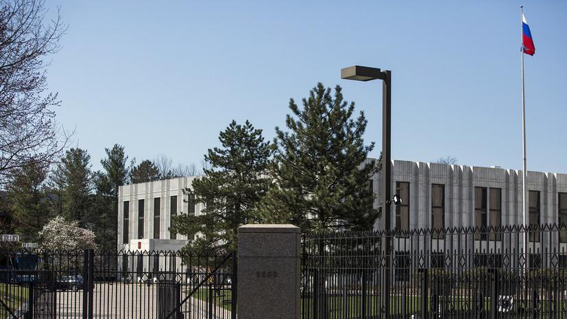 Посольство опровергло данные СМИ о переговорах России и США по СНВ