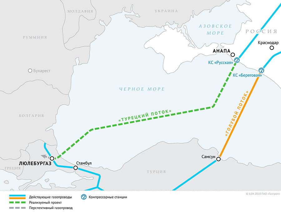 """It will be launched on time"""": the Turkish Stream gas pipeline will"""