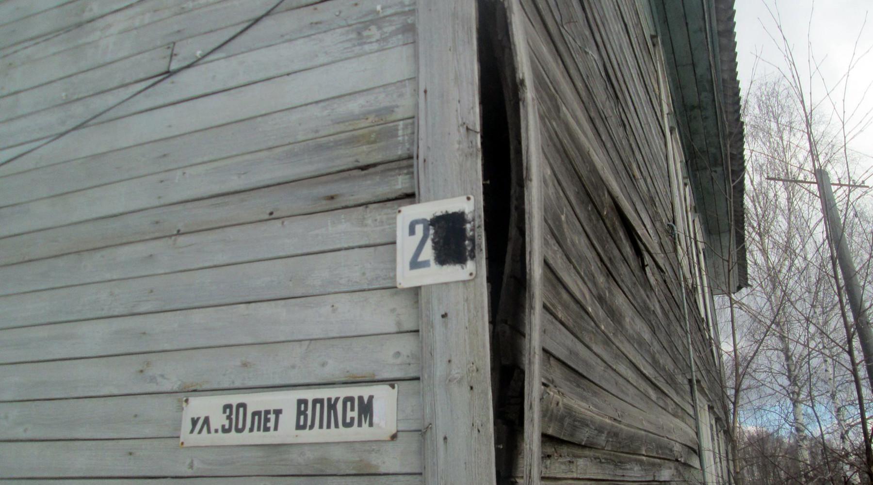 Думаю вернуться в Киргизию»: учительница русского языка на пенсии вынуждена жить в аварийном бараке