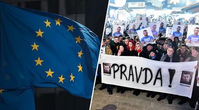 «Вклад в ослабление власти»: Еврокомиссия выделит €1 млн на участие НКО в политике Боснии и Герцеговины
