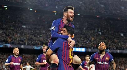 Футболисты «Барселоны» во время первого полуфинального матча Лиги чемпионов с «Ливерпулем»