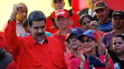 Президент Венесуэлы Николас Мадуро  выступает на митинге 1 мая
