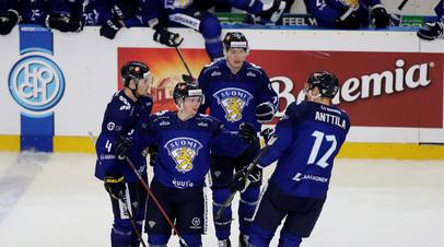 Сборная Финляндии обыграла команду Чехии в матче Еврохоккейтура