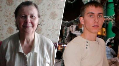 Внучка пенсионерки, которую насмерть сбил таможенник, обратилась к Бастрыкину и Чайке