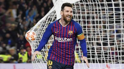 Признание от УЕФА и пример для Роналду: Месси вновь стал самым обсуждаемым футболистом мира