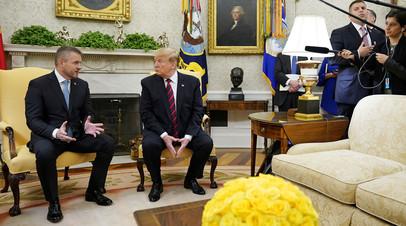 Премьер-министр Словакии Петер Пеллегрини и президент США Дональд Трамп