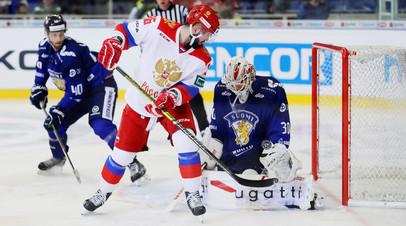 Вторая неудача: сборная России уступила команде Финляндии в матче заключительного этапа Евротура