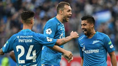 Помощь со стороны: «Зенит» стал чемпионом России по футболу после победы «Арсенала» над «Локомотивом»