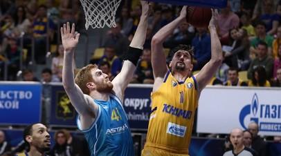 «Химки» обыграли «Астану» в матче 1/4 финала Единой лиги ВТБ