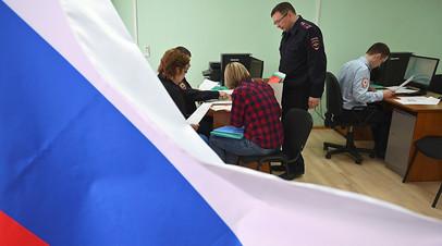 Сотрудники МВД принимают документы на оформление гражданства РФ от жителей самопровозглашённых республик Донбасса
