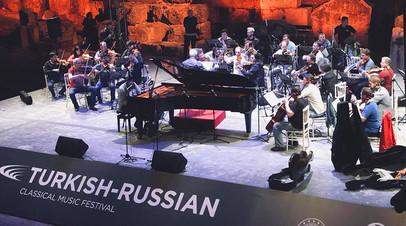В Анталье открывается первый Турецко-русский фестиваль классической музыки