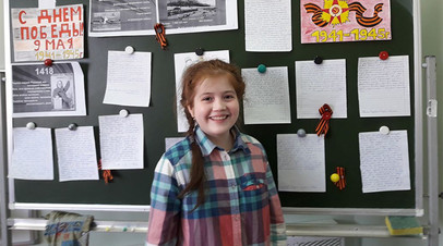 Девочке-инвалиду из Казахстана и её матери оформили гражданство РФ
