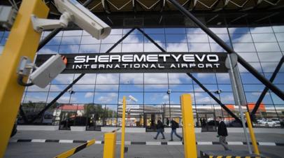 Аэропорт Шереметьево вошёл в обычный график работы
