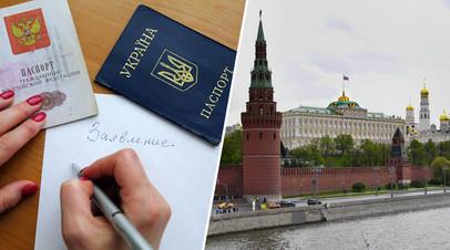 «Превращают в людей третьего сорта»: в Москве ответили на отказ Киева признавать российские паспорта жителей Донбасса