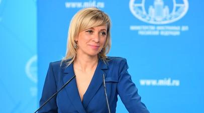 «Беспрецедентная для современной Европы кампания репрессий»: Захарова о преследовании Вышинского на Украине