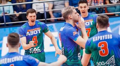 «Кузбасс» прервал гегемонию «Зенита» и стал чемпионом России по волейболу