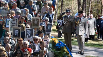 Акция «Бессмертный полк» в Софии / Возложение венков к Мемориалу в Понарах в Литве