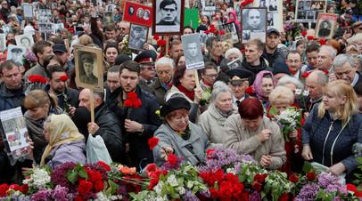 Акция  «Бессмертный полк» в Киеве